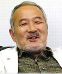 Photo of Yusaku Sakamoto