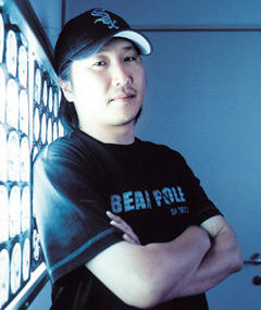 Foto de Yoo Sang-gon