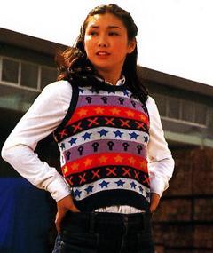 Photo of Kyôko Okada