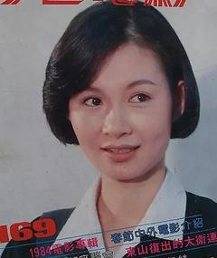 Photo of Chun-fang Chang
