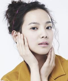 Photo of Yoon Seung-Ah