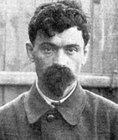 Photo of Yuri Yurovsky