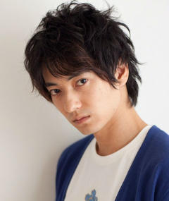 Photo of Shûgo Oshinari