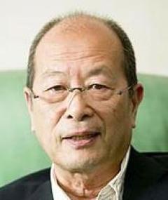 Photo of Yasuo Furuhata