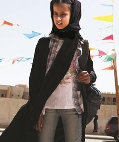 Photo of Waad Mohammed