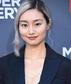 Photo of Shioli Kutsuna