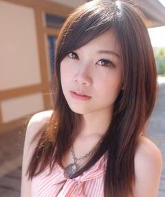 Photo of Maya Fukuzawa