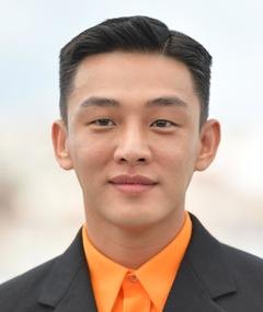 Photo of Yoo Ah-In