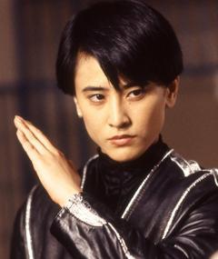 Photo of Yukari Oshima