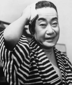 Photo of Ganjirô Nakamura