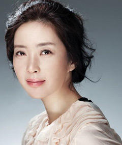 Photo of Song Yoon-A