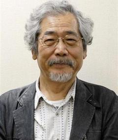 Gambar Noboru Ishiguro