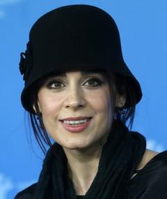 Photo of Maryam Moghadam