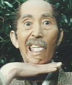 Photo of Ichirō Arishima