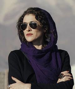 Gambar Vishka Asayesh