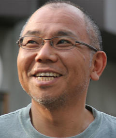 Photo of Isshin Inudo