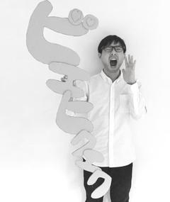 Photo of Taka Suzuki