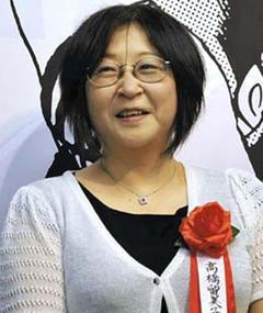 Photo of Rumiko Takahashi