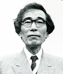 Photo of Shôfû Muramatsu