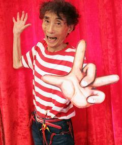 Photo of Kazuo Umezu