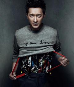 Photo of Han Geng