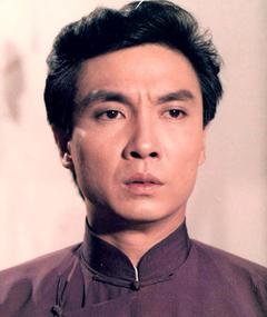 Photo of Damian Lau