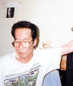 Photo of Toshio Taniguchi