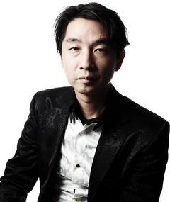 Akira Yamaoka adlı kişinin fotoğrafı
