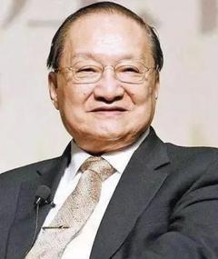 Photo of Louis Cha