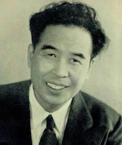 Yoshitake Hisa adlı kişinin fotoğrafı