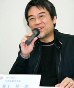Photo of Shin'ichirô Inoue