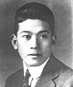 Photo of Ken'ichi Miyajima