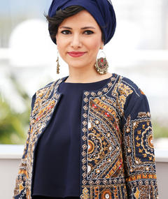 Photo of Farnoosh Samadi