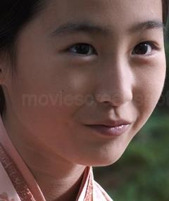 Photo of Aria Maekawa