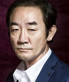 Foto di Kim Hong-fa