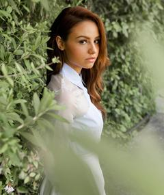 Photo of Aimee Carrero