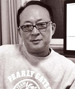 Photo of Henry Fong