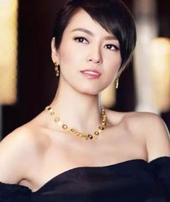 Photo of Gigi Leung