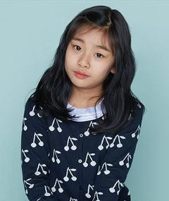 Photo of Kim Soo-an