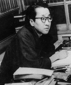Photo of Genzo Murakami