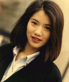 Photo of Anita Yuen