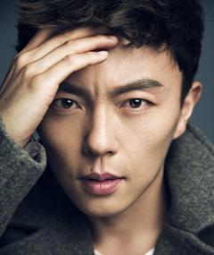 Photo of Mo Tse