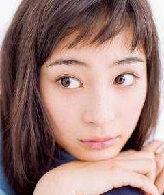 Photo of Suzu Hirose