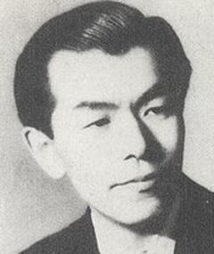 Photo of Yuji Koseki