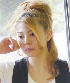 Foto de Rina Sakuragi
