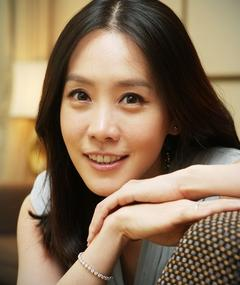 Photo of Kim Jeong-eun