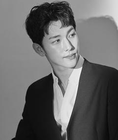 Photo of Si-wan Yim
