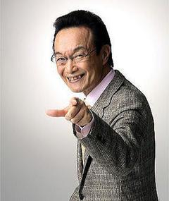 Photo of Akira Kamiya