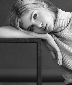 Photo of Elena Kampouris