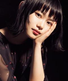 Photo of Hana Sugisaki